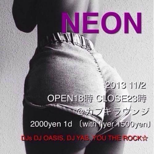 20141102_neon