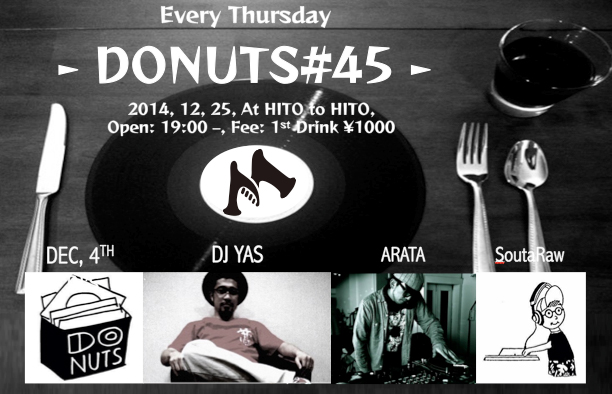 donuts45_1225