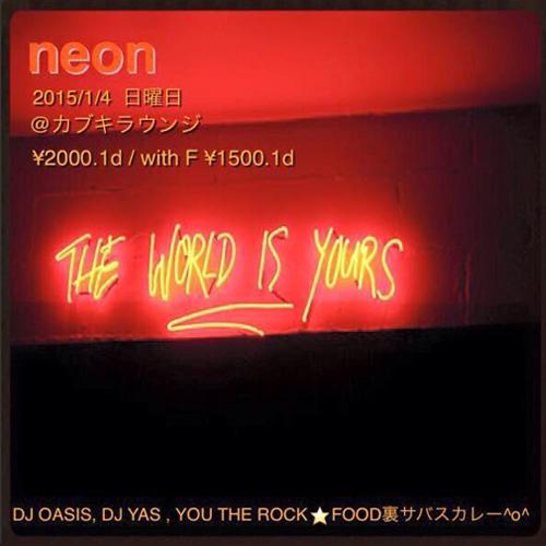 neon0104