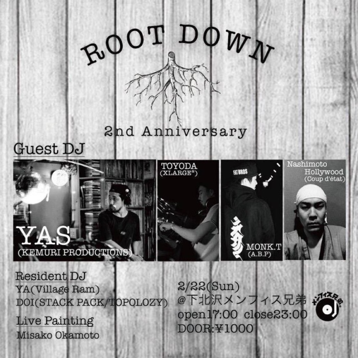 rootdown0222
