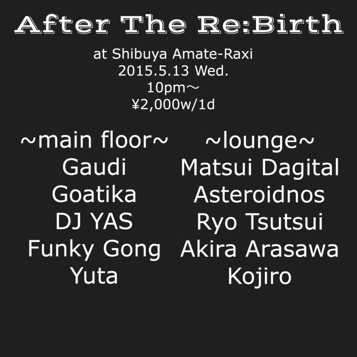 after_the_rebirth