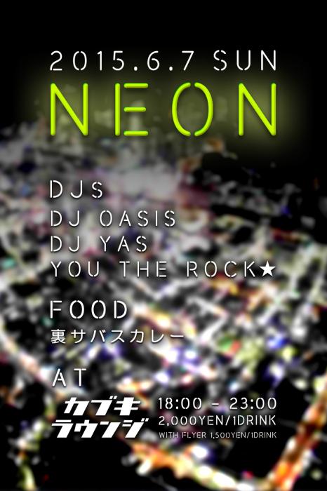 neon0607