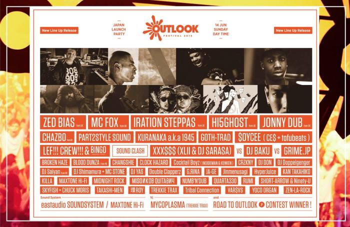 outlook_festival2015