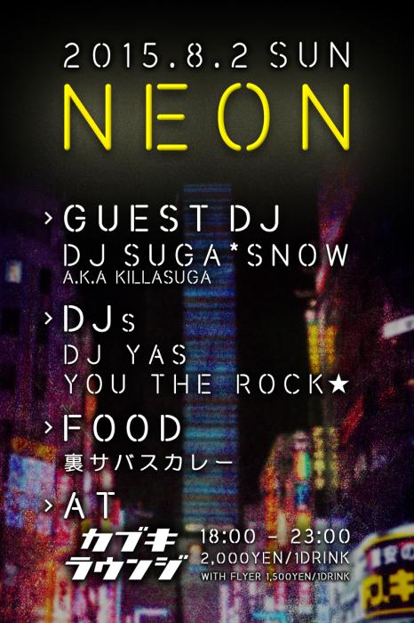 neon0802