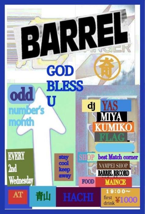 barrel0909