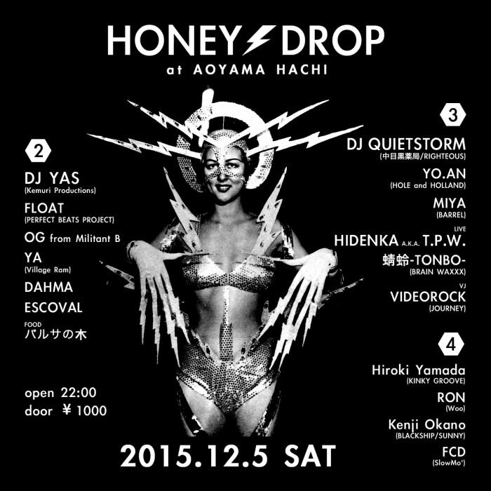 honeydrop1205