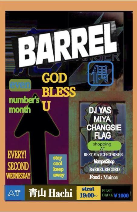 barrel20151209
