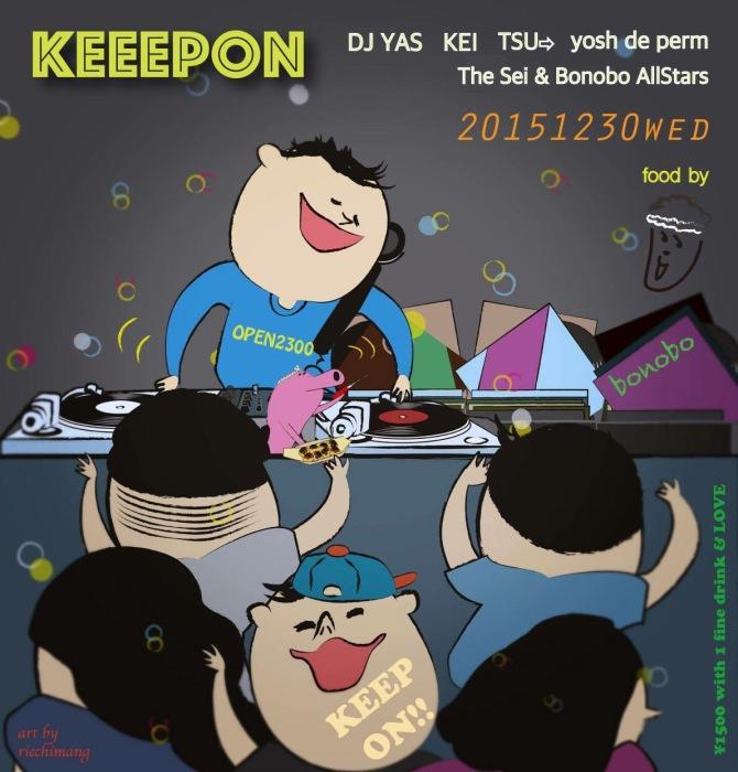 keepon1230_l