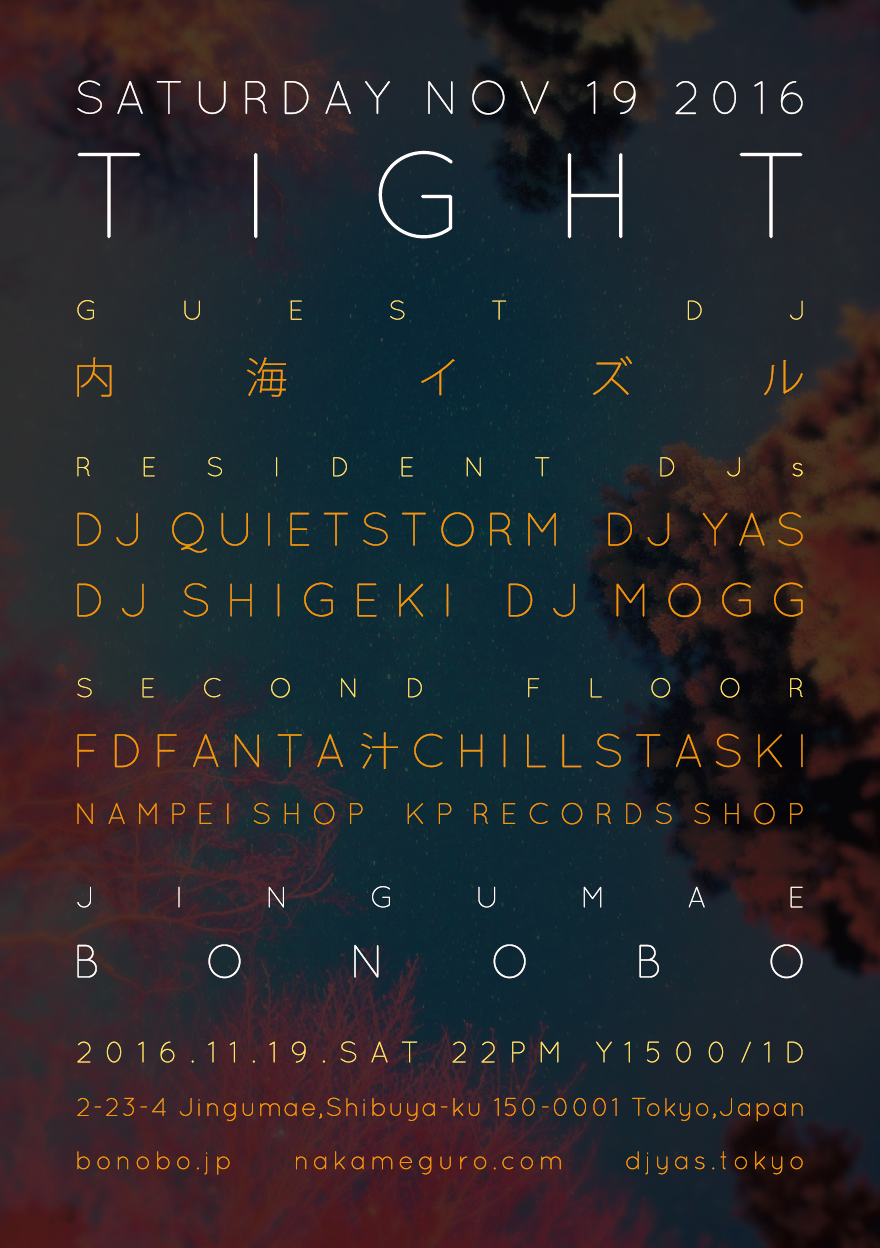 tight1119_5