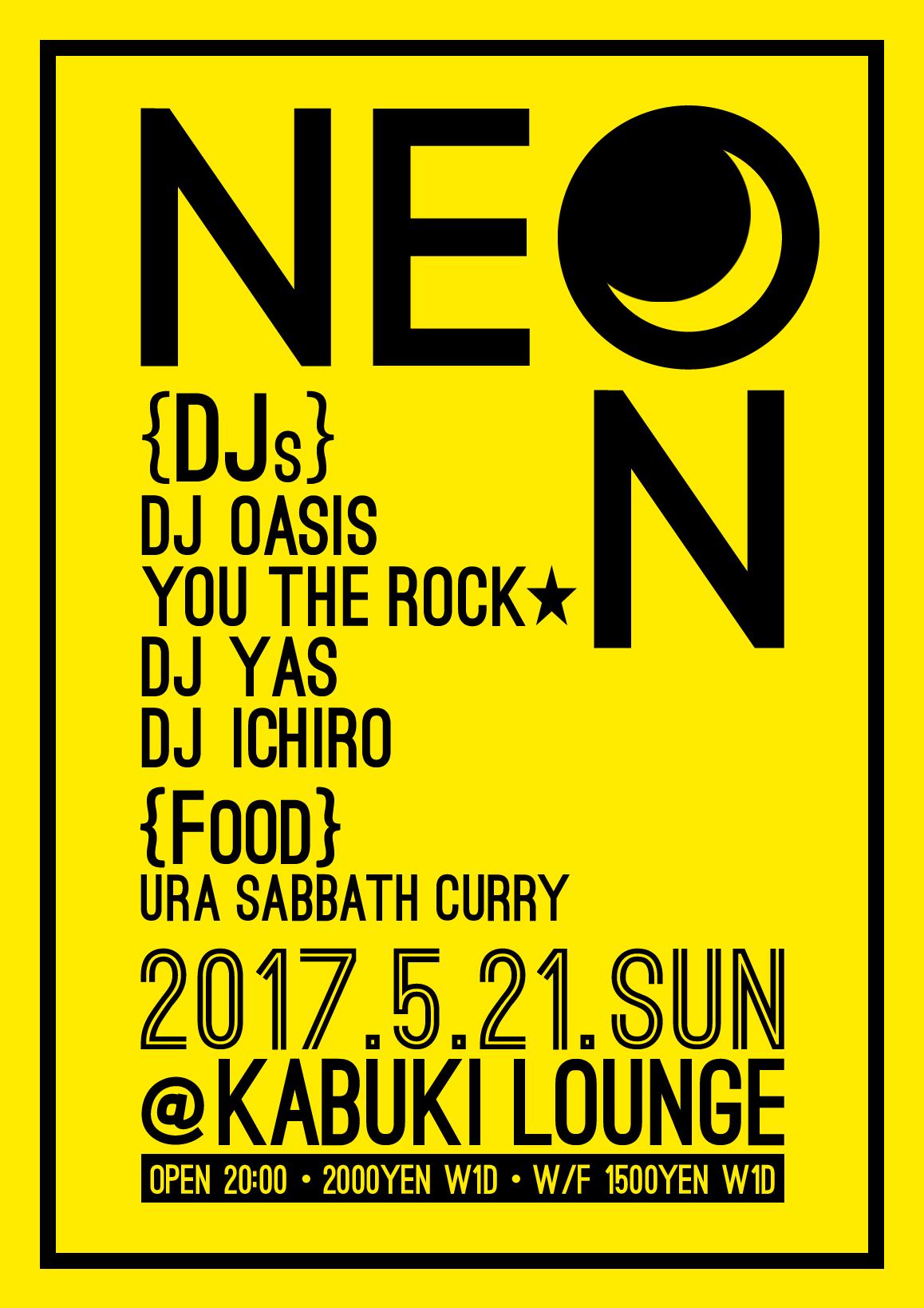neon0521_2