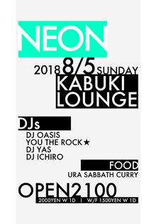 neon0805_2
