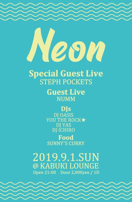 neon0901